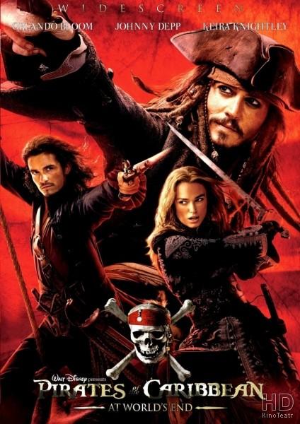скачать игру пираты карибского моря на краю света игру через торрент - фото 6