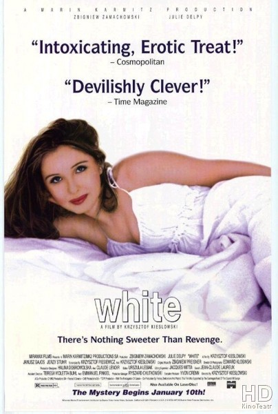 Смотреть три цвета белый