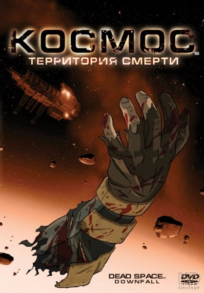 скачать dead space downfall торрент