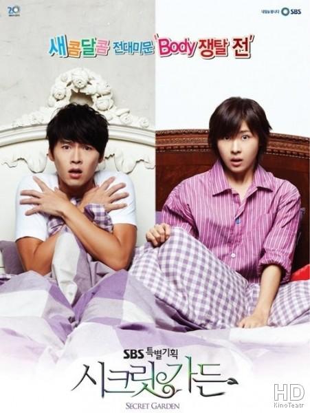 Yoo In Na (Ю Ин На) - фильмография » HD фильмы онлайн