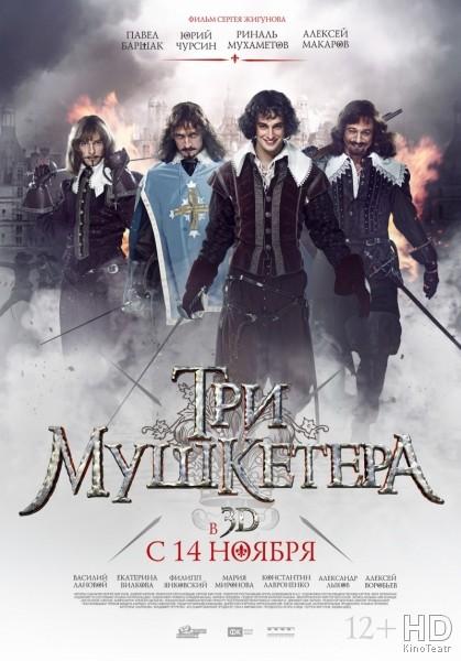 смотреть российские боевики фильмы онлайн в хорошем качестве бесплатно 2014
