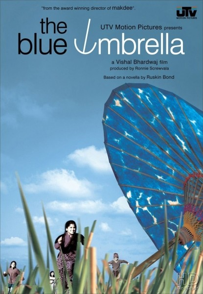 Синий зонтик the blue umbrella смотреть