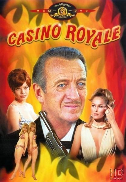 смотреть онлайн казино рояль