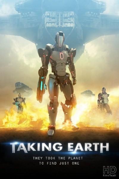 Земля в осаде/Taking Earth (2017)