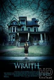 Призрак (Wraith) 2017  смотреть онлайн