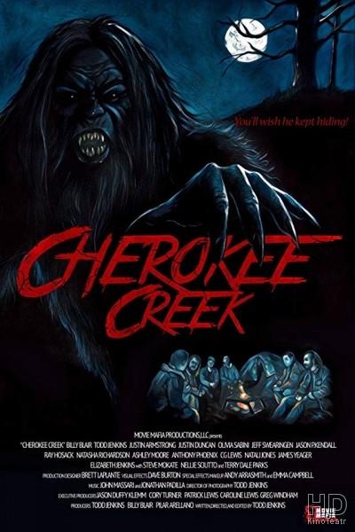 Чироки Крик / Cherokee Creek (2018)