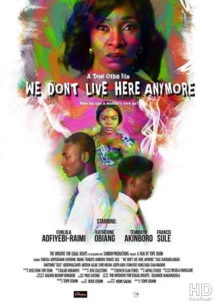 Художественные тематические гей фильмы онлайн