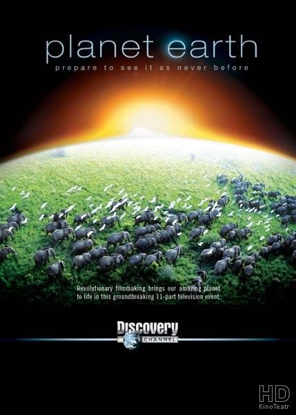 Планета Земля 2009