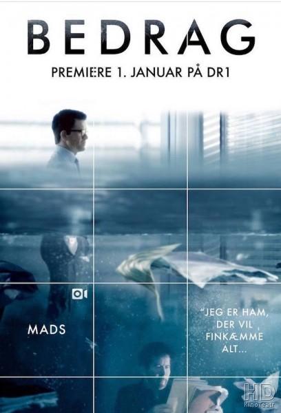Per Fly (Пер Флю) - фильмография » HD фильмы онлайн