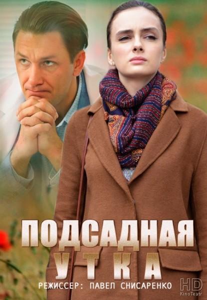 Детская поликлиника 7 новосибирск официальный сайт